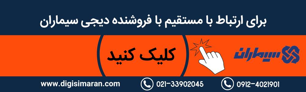 قیمت دستگاه دی وی آر