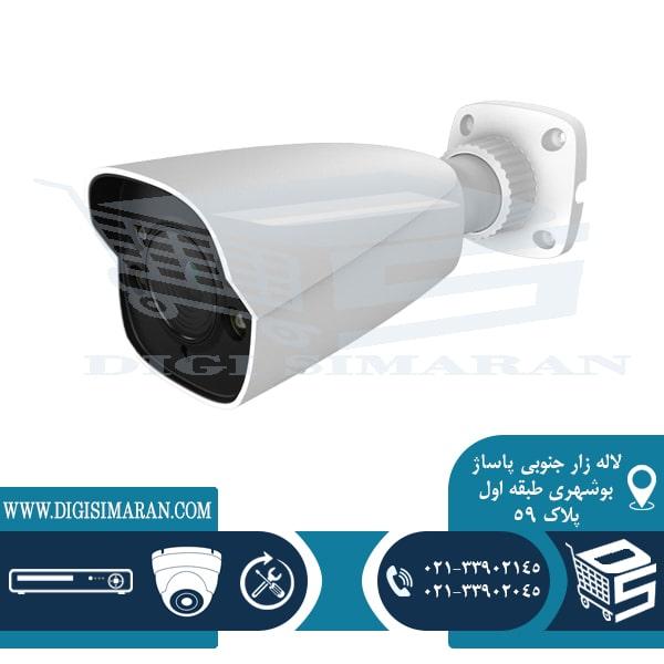 دوربین مداربسته سیماران مدل AR5002